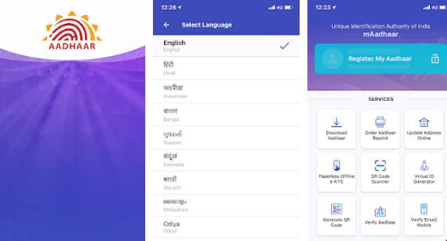 mAadhaar – Indian Government Apps