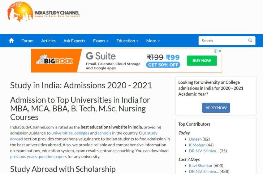 Indiastudychannel.com – Education Websites in India
