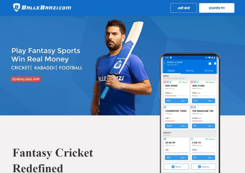 Ballebaazi – Fantasy Cricket Apps List