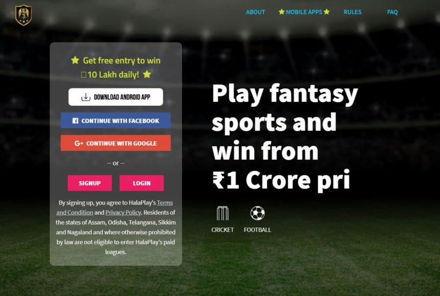 HalaPlay – Fantasy Cricket Apps List