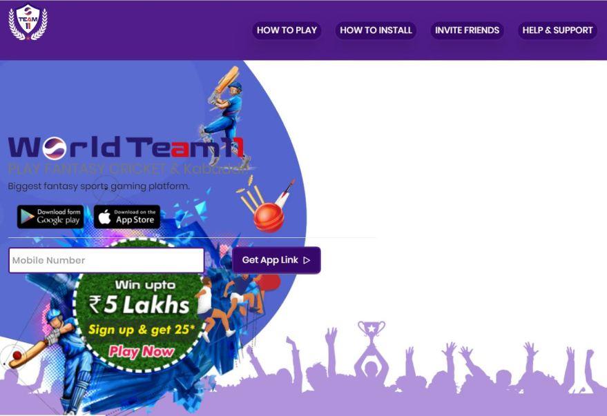 WorldTeam11 – Fantasy Cricket Apps List