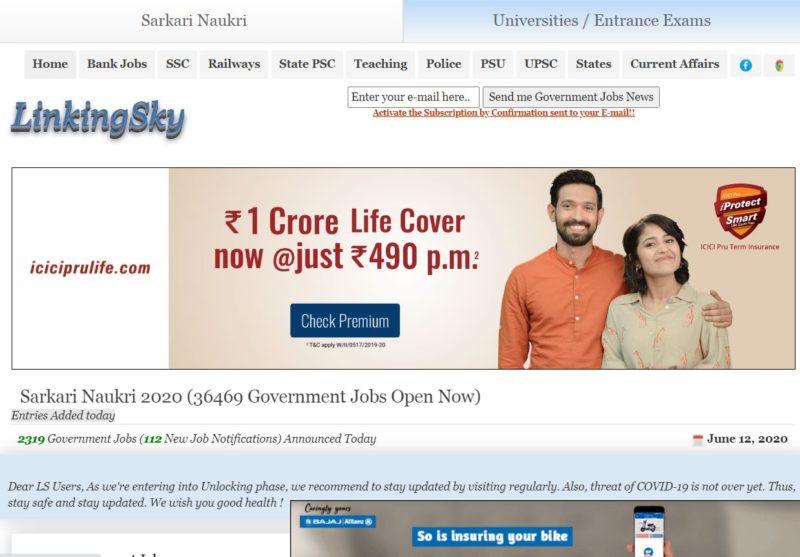 Linking Sky - Best Sarkari Naukri Websites