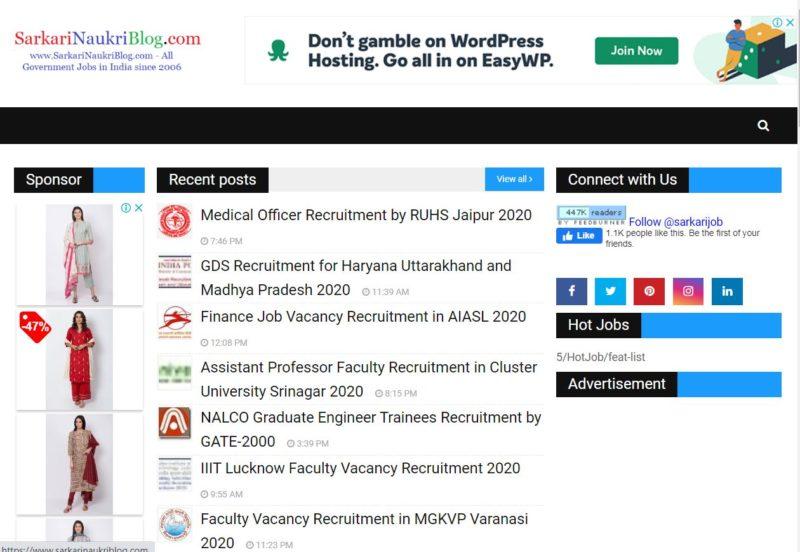 Sarkari Naukri Blog - Best Sarkari Naukri Websites