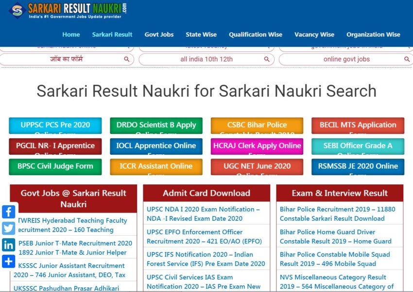 Sarkari Result Naukri - Best Sarkari Naukri Websites
