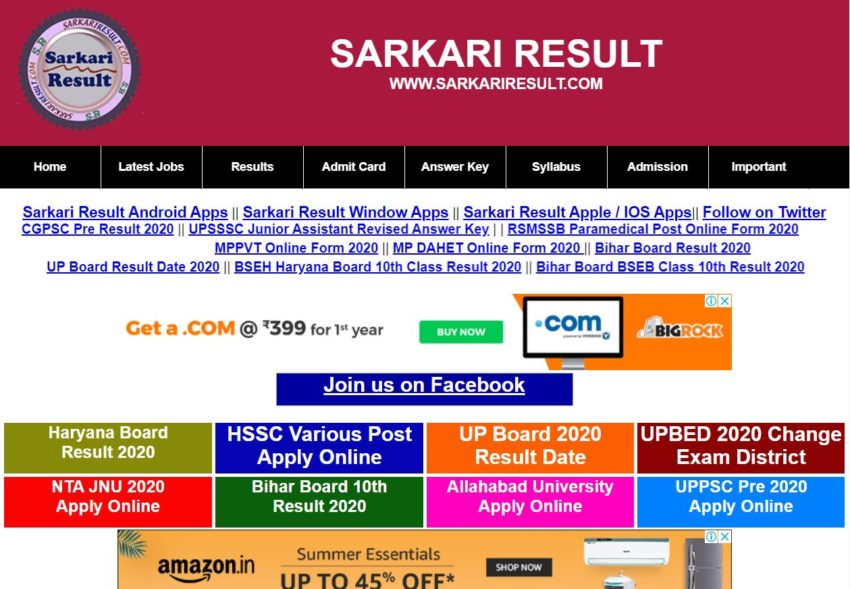Sarkari Result - Best Sarkari Naukri Websites